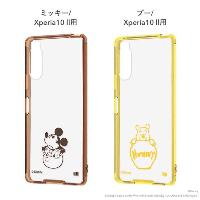 [iPhone 8/7/SE(第2世代)/Xperia 10 ll専用][Charaful]ハイブリッドケース