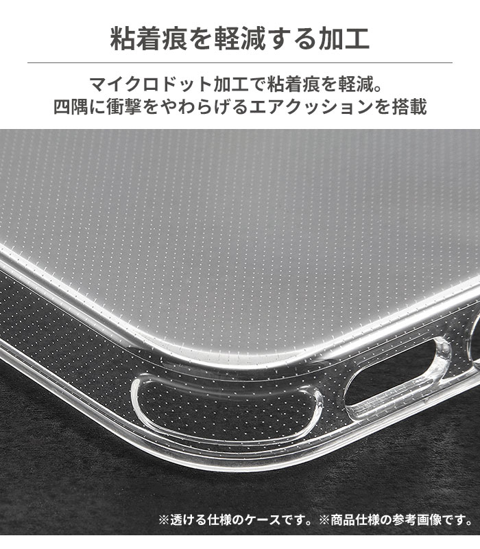 [iPhone 12 mini専用]TPUソフトケース ウルトラクリア(クリア)