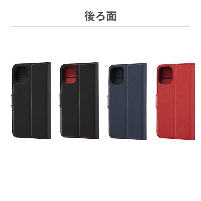 [iPhone 12 mini専用]手帳型ケース シンプル マグネット