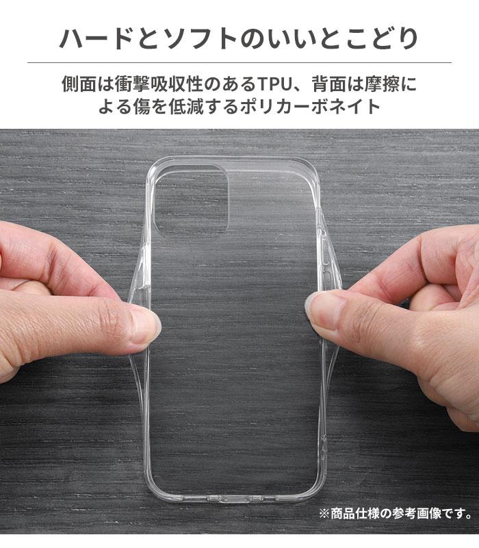 [iPhone 12 mini専用][Charaful]ハイブリッドケース