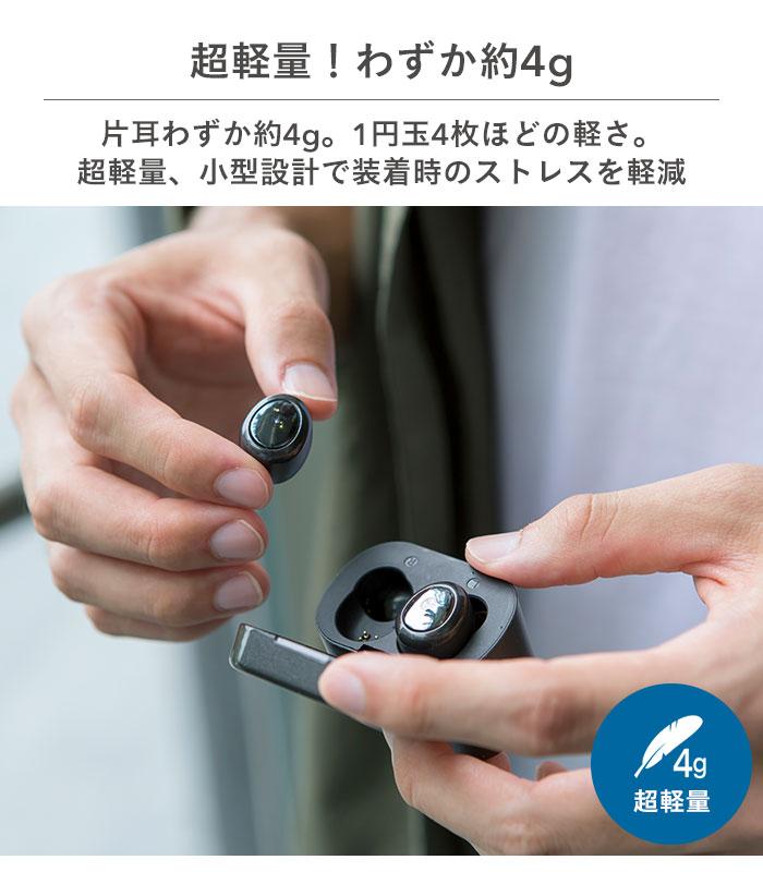 完全ワイヤレスイヤホン M-SOUNDS Bluetooth5.0 IPX4 防水 MS-TW2P