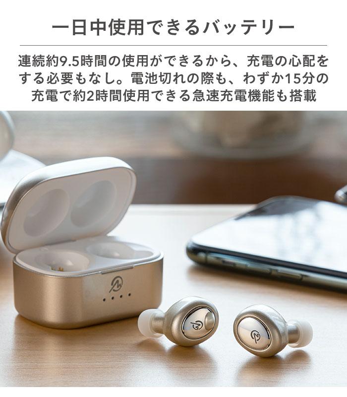 M-SOUNDS Bluetooth5.0対応 IPX4 急速充電対応 完全ワイヤレスイヤホン MS-TW21