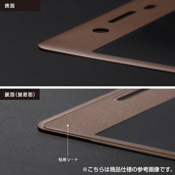 [iPhone 8/7専用]Deff Hybrid Glass Screen Protector 3D 全画面Hybridタイプ液晶保護ガラス (透明クリア)