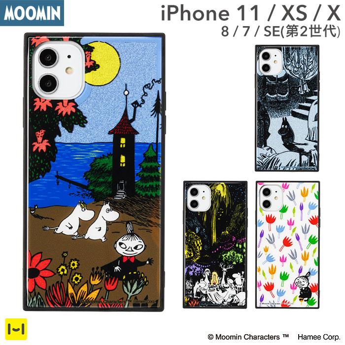 iPhoneSE(第2世代)ケース TILE