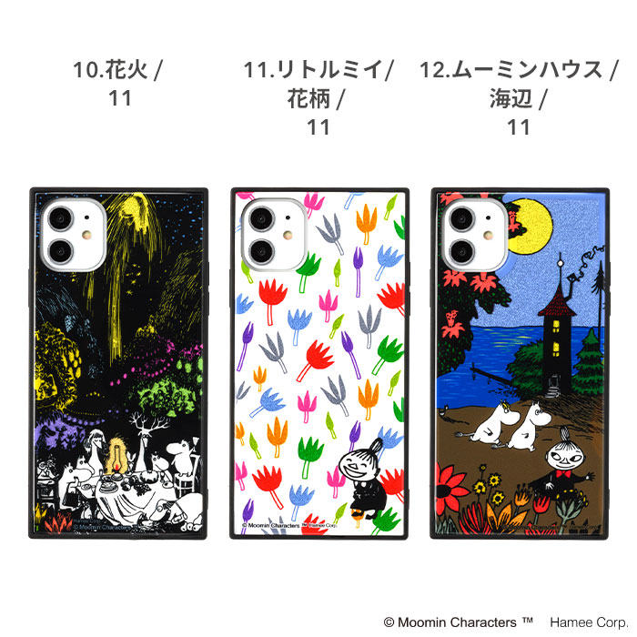 [iPhone XS/X専用]ムーミン TILEケース
