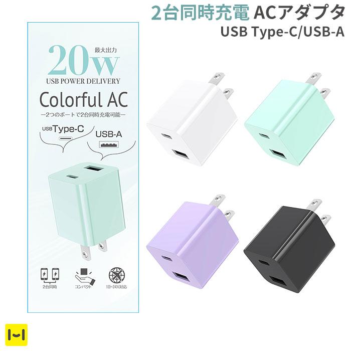 [iPhone 12 Pro /12 mini専用]カメラレンズ強化保護ガラス