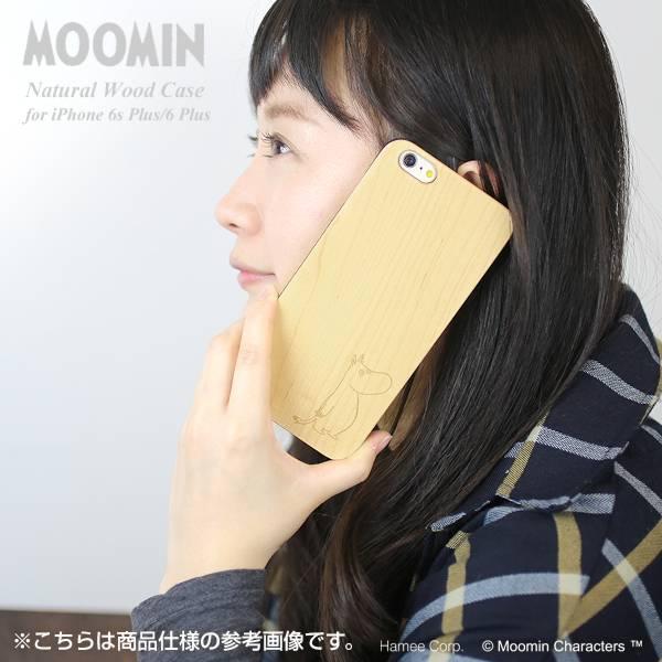 [iPhone6s Plus/6 Plus ケース]MOOMIN ムーミンナチュラルウッドハードケース