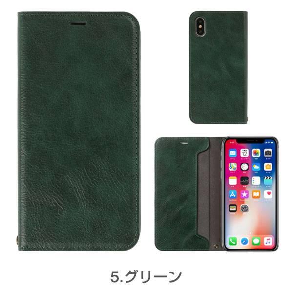 [iPhone XS/X ケース]CERTA ダイアリーケース・カバー