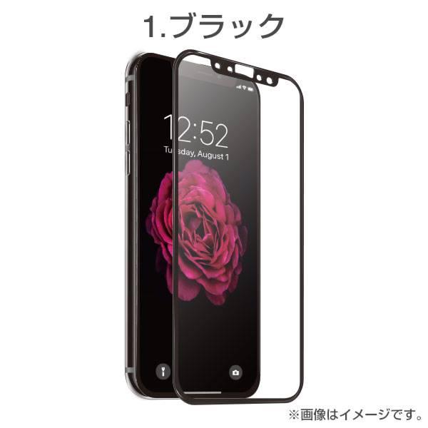 [iPhone 11 Pro/ XS/X専用]プレミアムガラス9H PETフレーム 強化ガラス 液晶保護シート 0.26mm