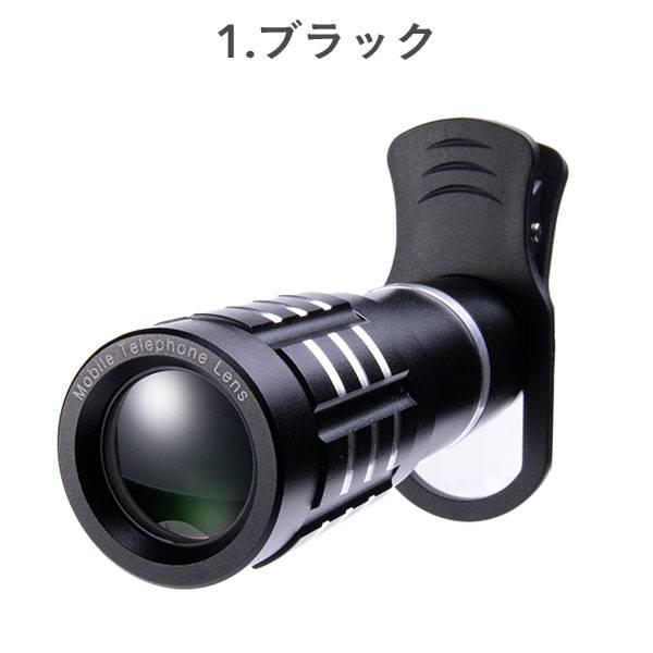 [各種スマートフォン対応]UNIVERSAL CLIP LENS ユニバーサルクリップレンズ クリップ式望遠レンズ
