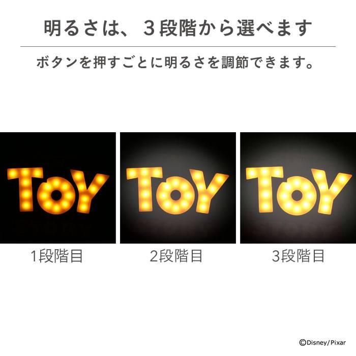 ディズニー/ピクサーキャラクター/ UNIVERSAL CLIP LIGHT(ユニバーサルクリップライト/トイ・ストーリー/ロゴ)