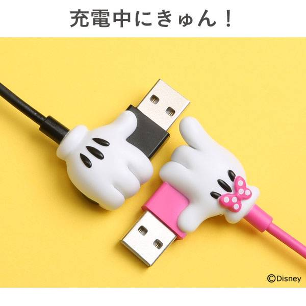 [MFi取得品]ディズニーキャラクター/Lightningライトニングケーブル 1m ハンドシリーズ