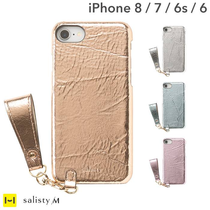 iPhone 7 ケース salisty