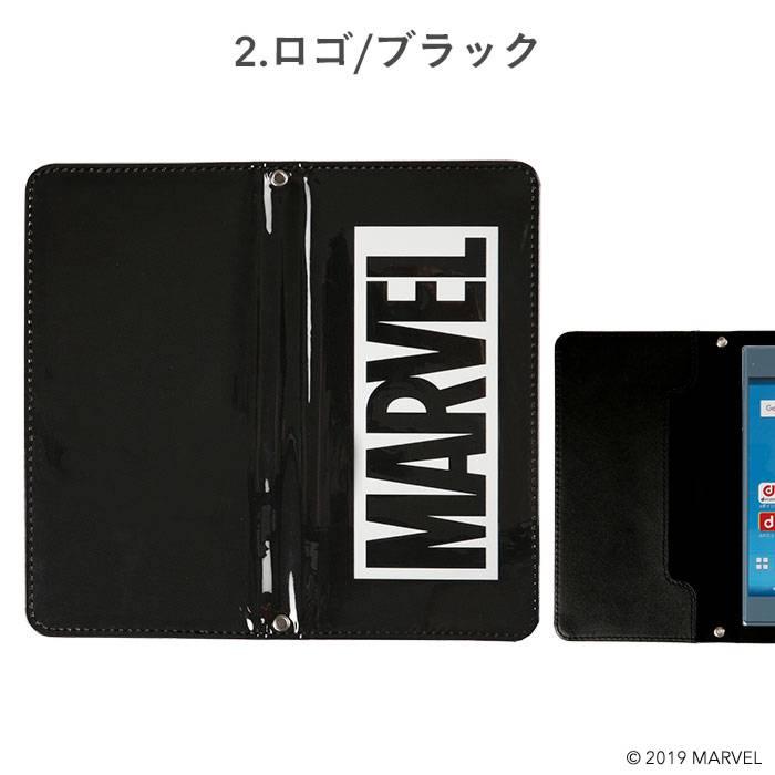 MARVEL/マーベル キャラクターダイアリーケース マルチタイプ