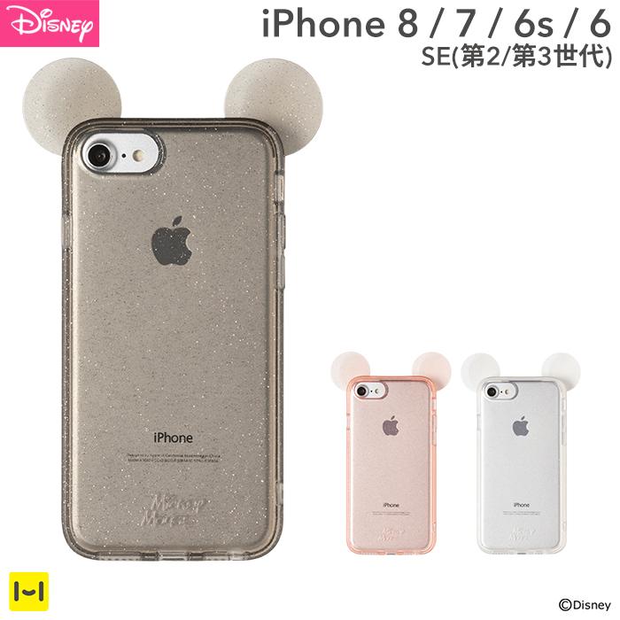 iPhone 8/7/6s/6/SE(第2世代)ケース ディズニー キャラクター キラキラケース TPU カバー