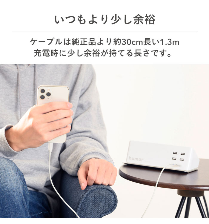 [MFi取得品]Color Cable Type-C to ライトニング 1.3m
