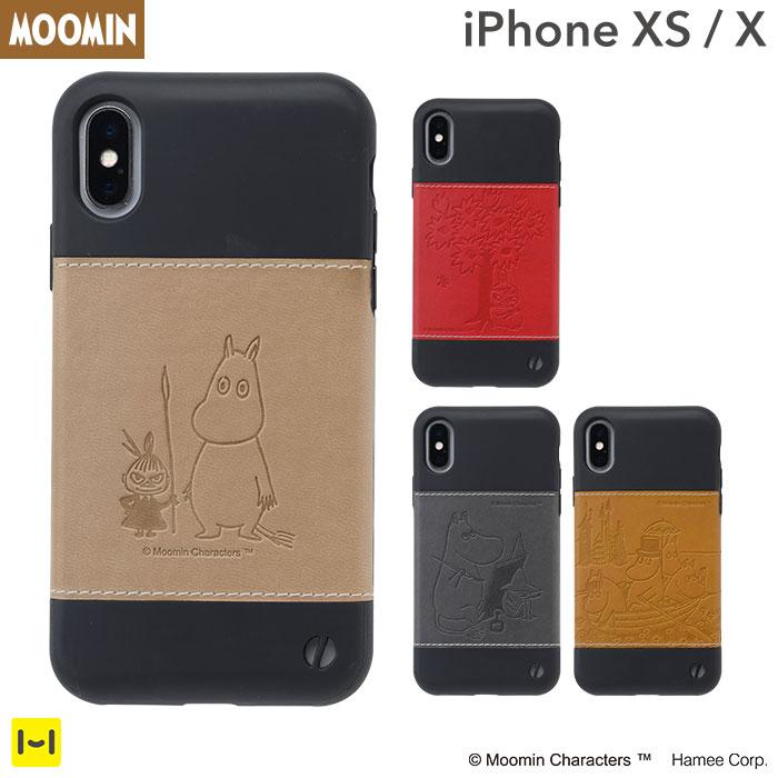 [iPhone XS/X/8/7/6s/6専用]ディズニーキャラクター/Zarf ソフトケース