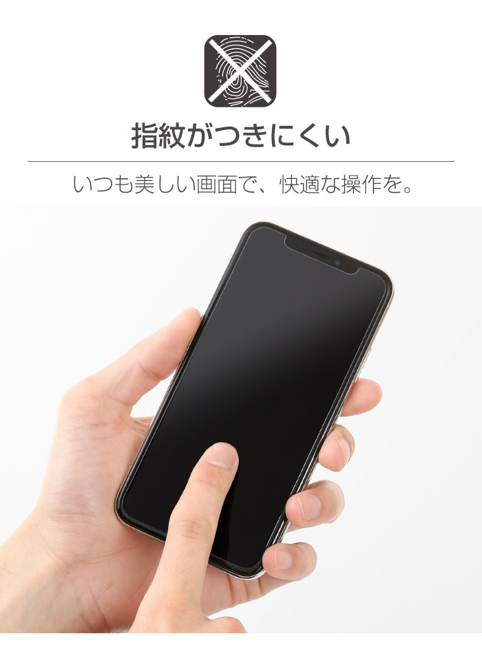 [iPhone 11 Pro/11/11 Pro Max/XS/X/XR/XS Max専用] プレミアムガラス9H ミニマルサイズ 強化ガラス 液晶保護シート