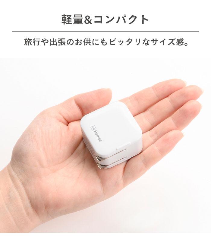 PD対応1ポートType-C AC充電器(ホワイト)【iPhone12/12mini/12Pro/12ProMaxのUSB Type-C(Type-C - lightningケーブル)での充電に便利!】