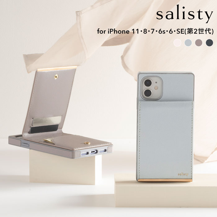 salisty(サリスティ)キャッシュレスケース