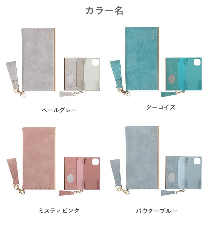 【大人かわいい手帳型スマホケース】salisty(サリスティ)スエードスタイル ダイアリー iPhone13スマホケース