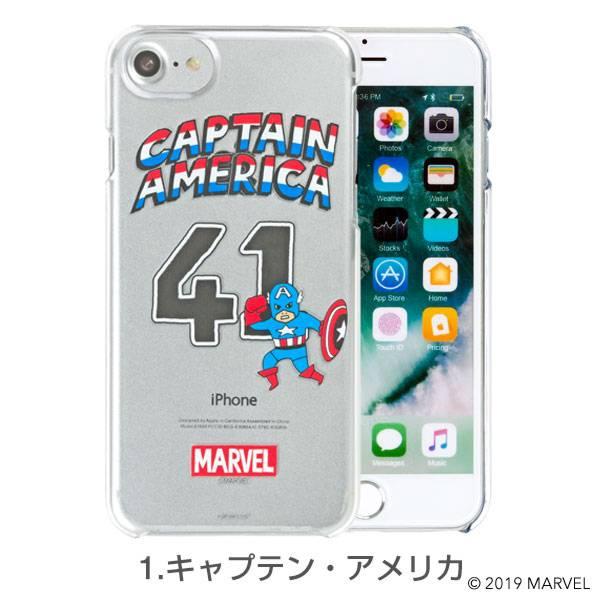 [iPhone 8/7/6s/6 ケース]MARVEL/マーベル POP CHARACTERS HARD CASE