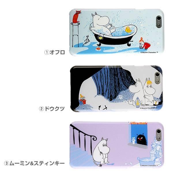 [iPhone6s/6 ケース]ムーミン iPhone6s/6ケース