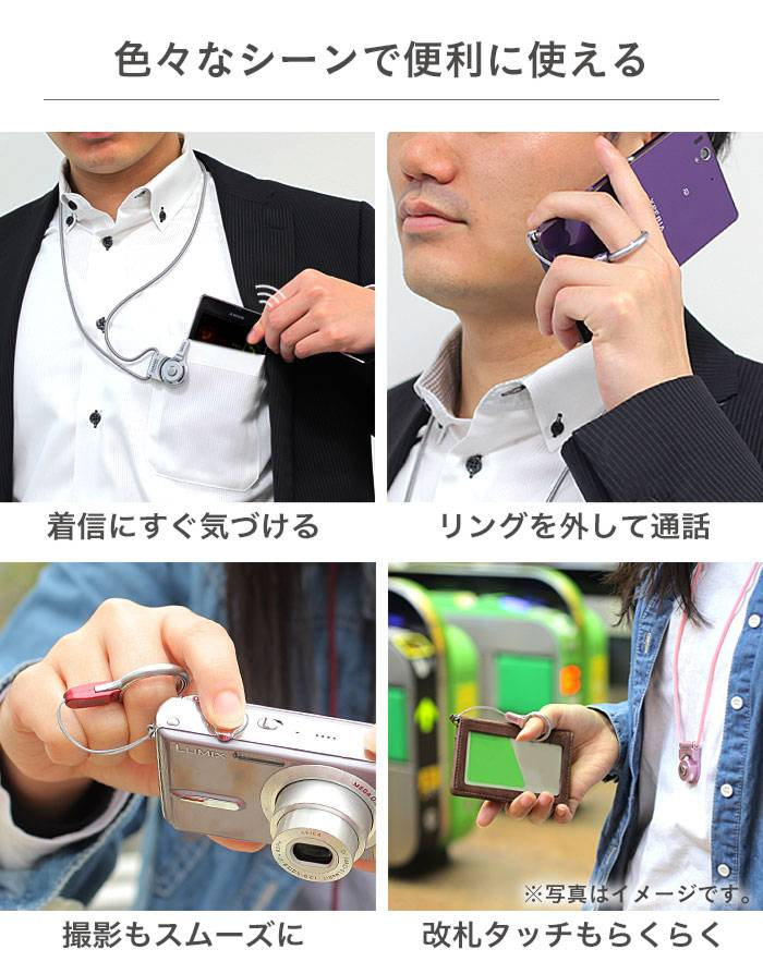 【HandLinker】もっと便利になった!モバイル携帯ネックストラップ★フリーサイズ★