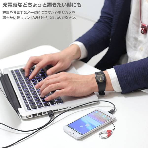 【HandLinker EXTRA】ハンドリンカーエクストラ携帯ネックストラップ
