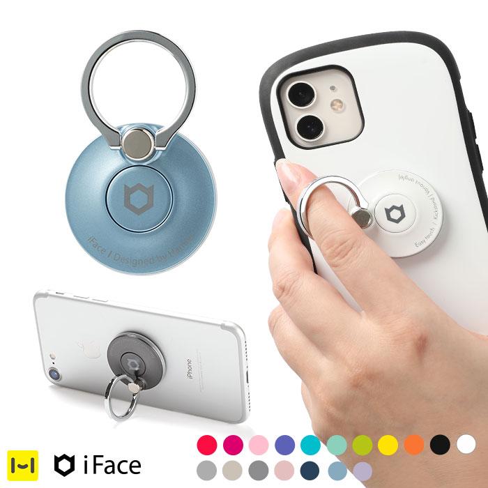 iFace Finger Ring Holder アイフェイス フィンガーリングホルダー