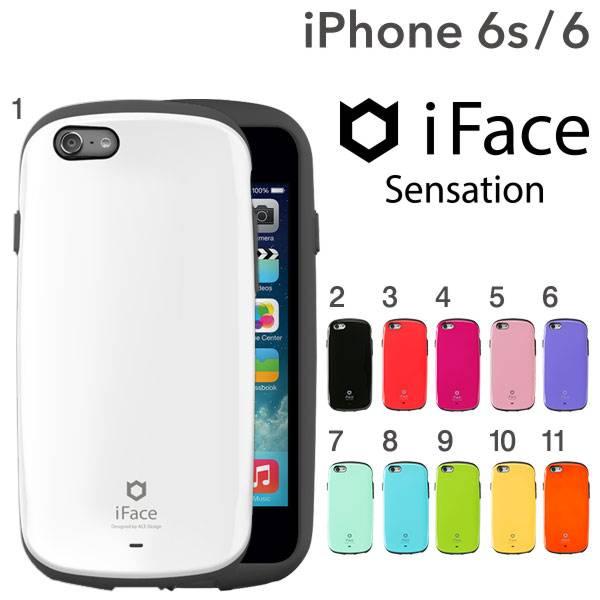 iPhone 6s/6 ケース