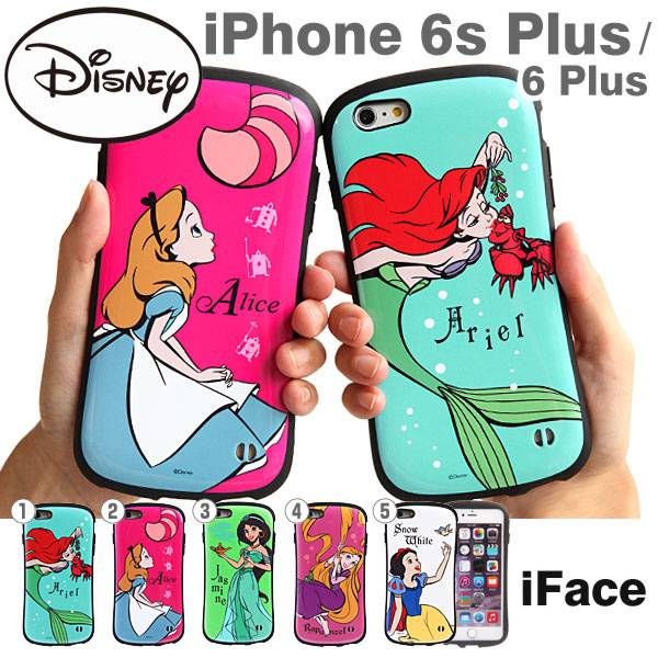 iPhone6s Plus/6 Plus ケース