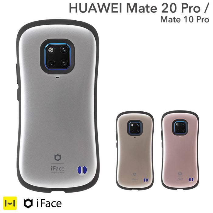 HUAWEI Mate 10 Pro ケース