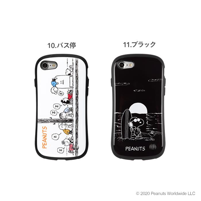 【公式】[iPhone 8/7専用]PEANUTS/ピーナッツ iFace First Classケース