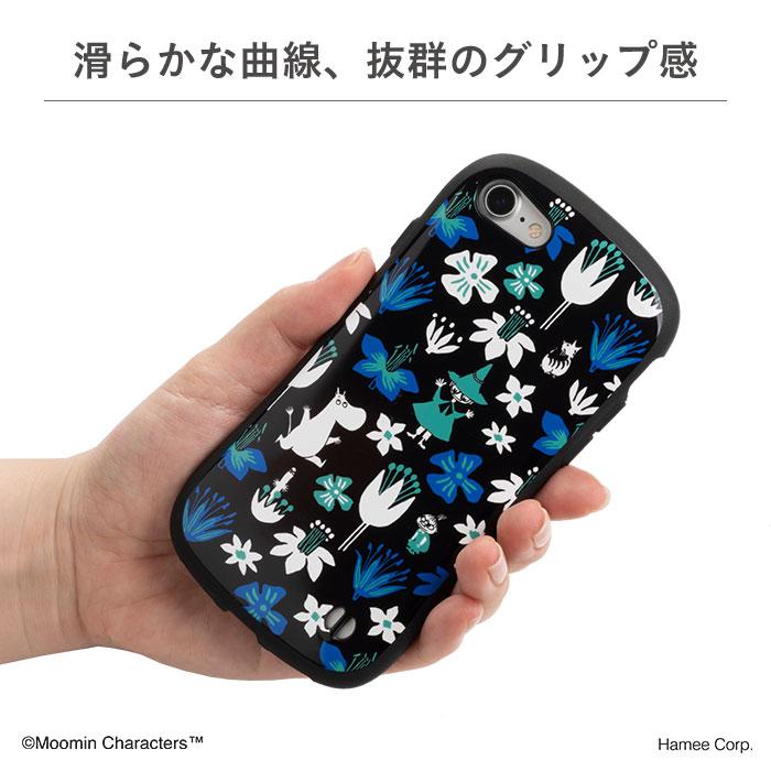 [iPhone 8/7専用]ムーミンiFace First Classケース