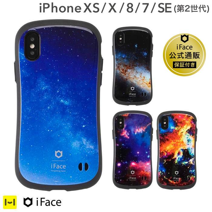 iPhone 8/7/SE(第2世代) ケース