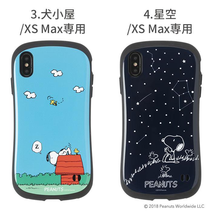 【公式】[iPhone XS Max専用]PEANUTS/ピーナッツ iFace First Classケース(スリーピング/ホワイト)