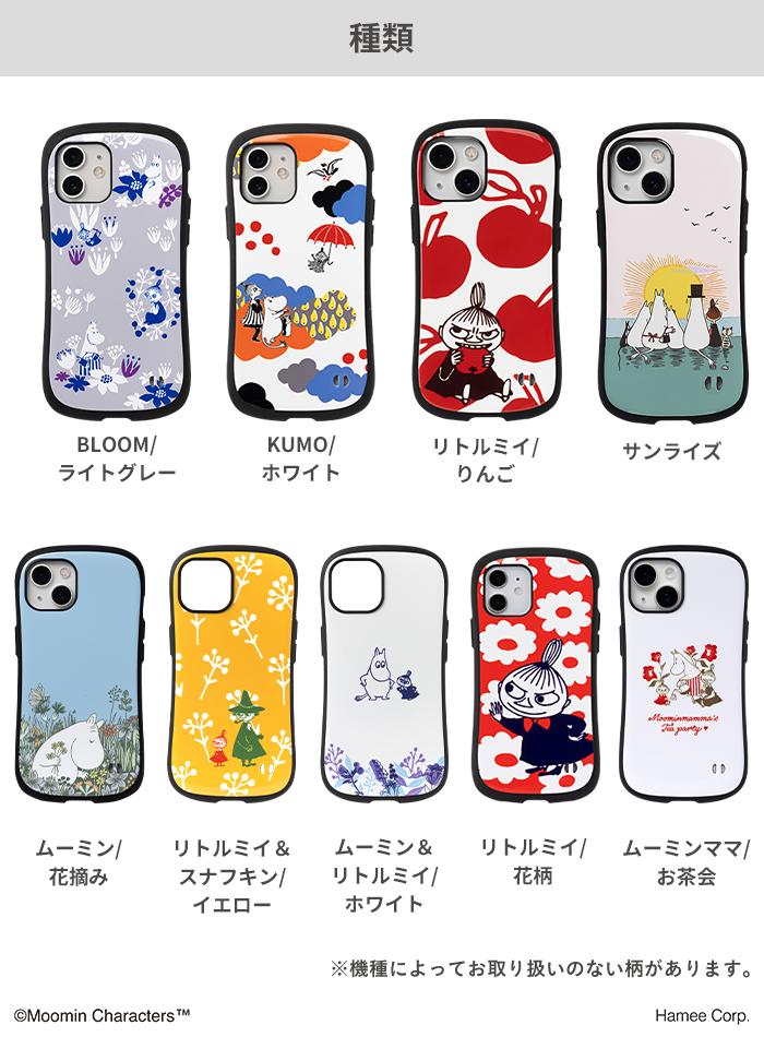 ムーミンiFace First Class iPhone13スマホケース
