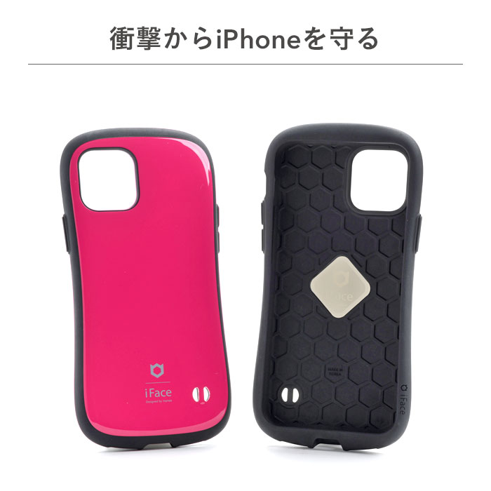 iFace First Class Standard / Metallic / Pastel / Sense iPhone13スマホケース