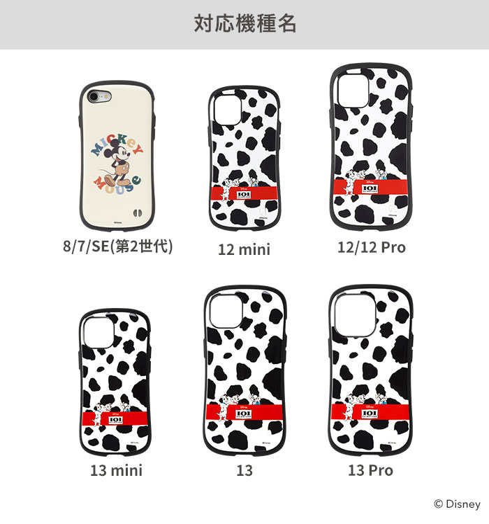 Disney ディズニー iFace First Class iPhone13スマホケース