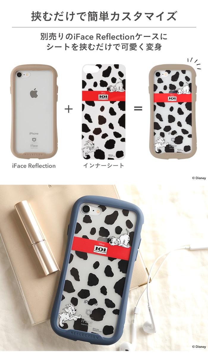 [iPhone 12/12 mini/12 Pro/12 Pro Max/11/11                 Pro/XS/X/8/7/SE(第2世代)専用]ディズニーキャラクターiFace Reflection専用インナーシート