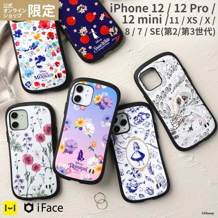 iPhone8ケース iFace