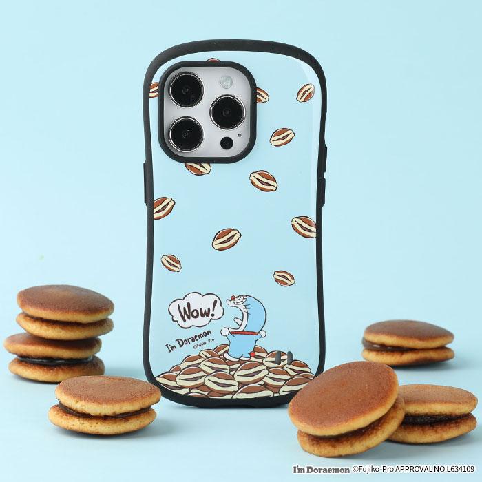iPhone12ケース/カバー
