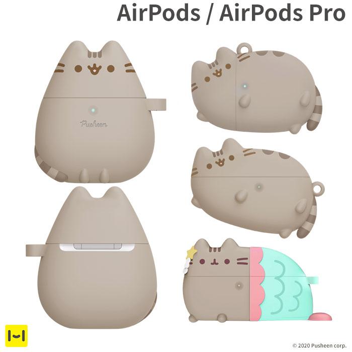 [AirPods/AirPods Pro専用]プシーン/カラビナ付きシリコンケース