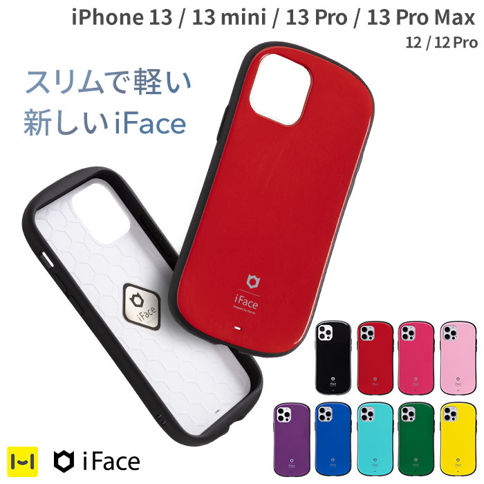 [iPhone 12/12 Pro専用]iFace First Class Floaty Standard iPhoneケース