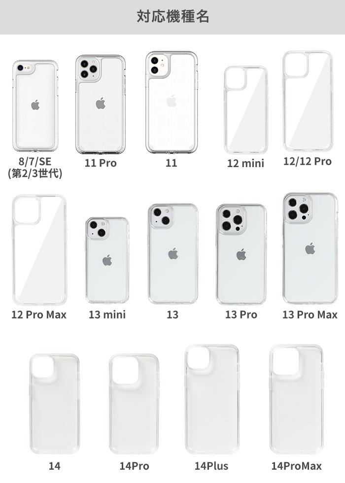 [iPhone 12/12 mini/12 Pro/12 Pro Max/11/11 Pro/XS/X/XR/8/7/SE(第2世代)/8 Plus/7 Plus専用]PATCHWORKS LUMINA ケース