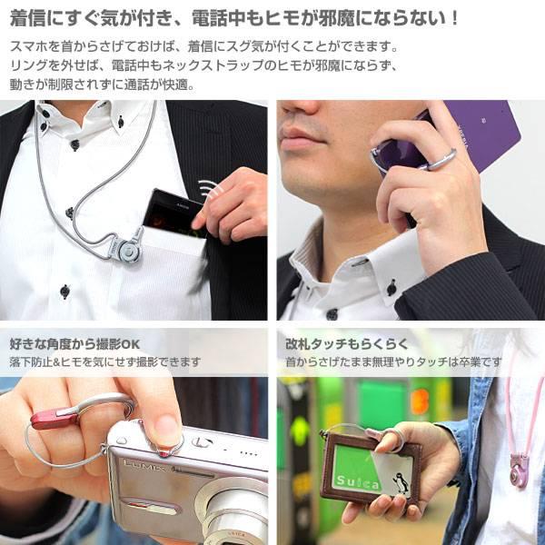 携帯ストラップにもなるネックストラップ簡単★Hand Linker着脱モバイル携帯ネックストラップ
