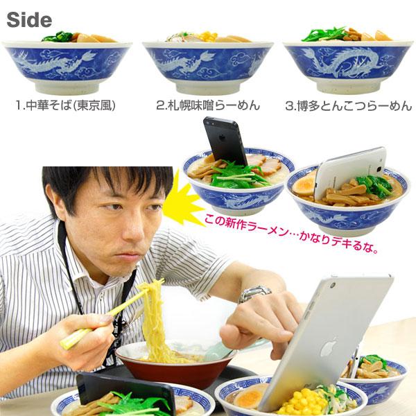 [各種スマートフォン対応]食品サンプルスタンド(中華そば/札/幌味噌らーめん/博多とんこつらーめん)