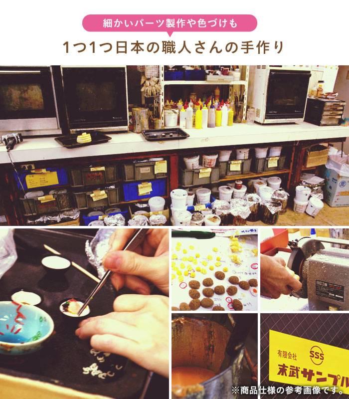 [各種スマートフォン対応]食品サンプルスタンド(シマエナガおにぎりプレート)