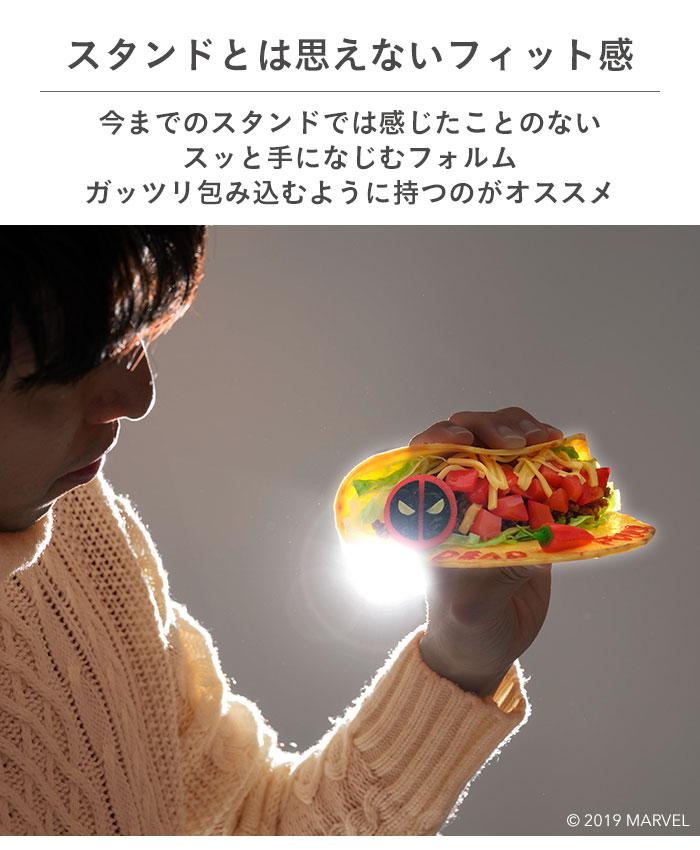 [各種スマートフォン対応]MARVEL/マーベル 食品サンプルスタンド(デッドプール/タコス)